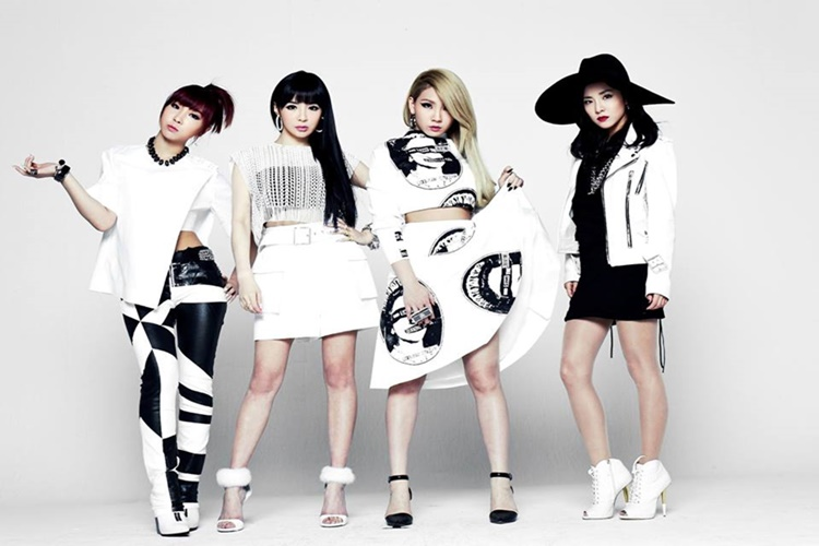 Popular Kpop Group 2NE1 Confirmed To Officially Disband